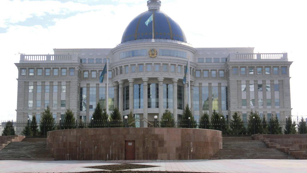 Ak-Orda-Palast: Offizieller Sitz des Präsidenten Kasachstans